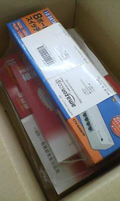 アマゾンからの小包