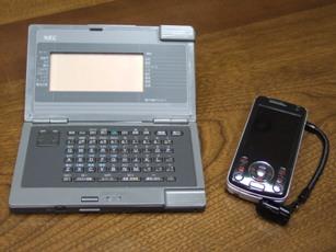 2006021201.JPG
