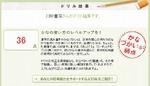 日本語力を鍛えよう!