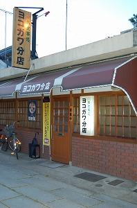 ヨコガワ分店へ(たつやの尾行、その5)01