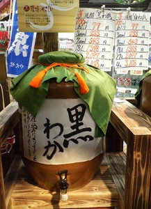 玉露(・_・)(焼酎、その5)01