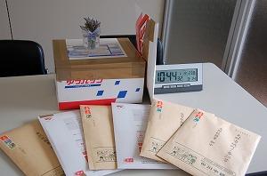 郵政民営化の意外な影響