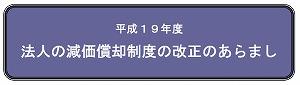 20070418s.jpg