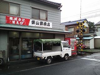 「柴山鮮魚店(三国)」へ(たつやの尾行、その26)01