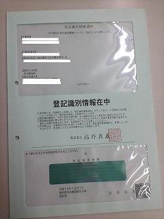 相続の際の登記には権利証は不要です。
