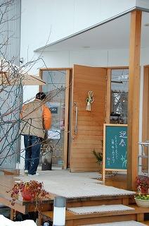 「桜カフェ」へ(たつやの尾行、その27)01