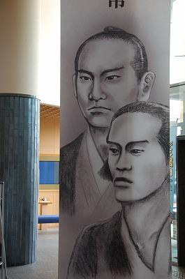 「橋本左内と弟綱常」へ01