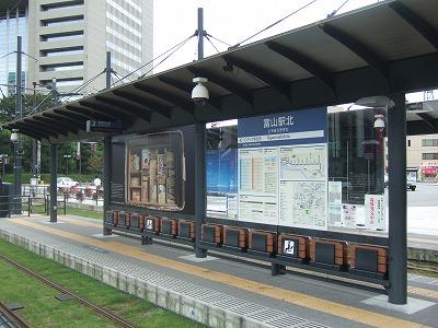 富山市:路面電車の活用が進む町10