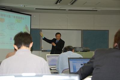 越前のECについて考えさせられたのは商工会議所の講習会でした