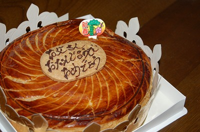 催促した誕生日ケーキ