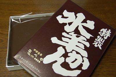 福井県民が冬にこたつで食べるモノ01
