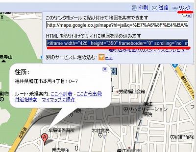 研修の補助資料06:HPに地図を表示させる方法01
