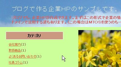 研修の補助資料07:背景の色を変更する