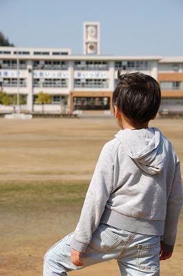 春の日の散歩〜親から子へ〜01