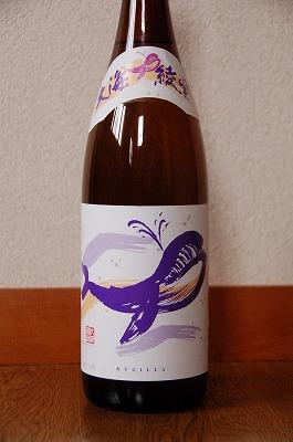 焼酎:綾紫(あやむらさき)白麹