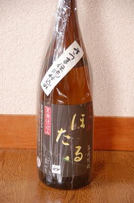 焼酎:ほたる(黒麹)
