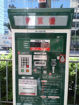 (その2)名古屋にて、珍しきもの02