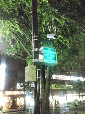 (その3)名古屋にて、珍しきもの01