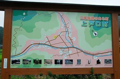 つつじバスで行く鯖江百景・でも場所は何処に(^^ゞ?