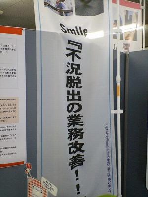 福井キヤノンの展示会は気づき豊富