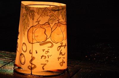 D−Kライブ&こしの都伝統文化交流祭01