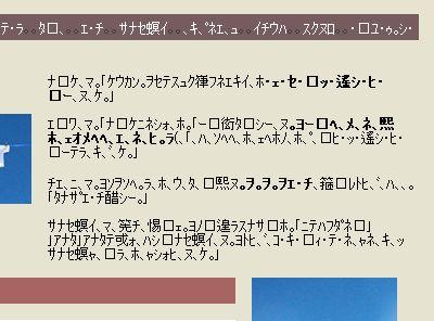 chromeでの文字化けは文字コード変更で対応01