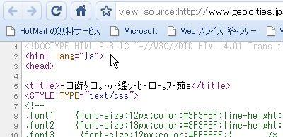 chromeでの文字化けは文字コード変更で対応02