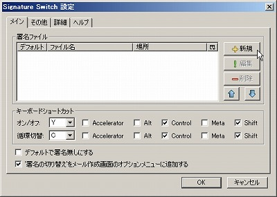 2010011001s.jpg