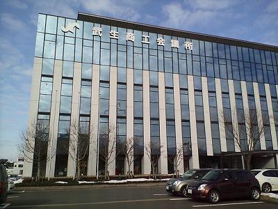 税理士会では確定申告を前に税務署と要望事項の交換が。