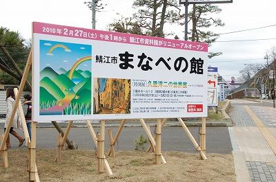 久里洋二の世界展は3月21日まで、お早めに。01