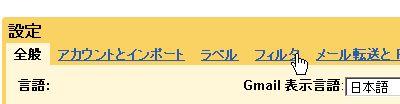 その2:Gmailでのメールの自動返信システム01