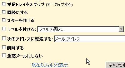 こんなんで:Gmailでのメールの自動返信システム00