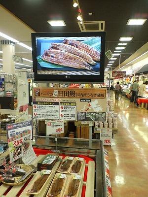 鯖江のデジタルサイネージ。そして湯川鶴章さんのオンラインセミナ。