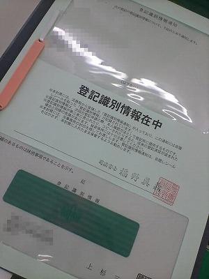 確定申告の最中でも、いろんな仕事もしてますよ(^^)