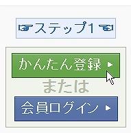 feedtweetがブログの更新情報をtwitterにつぶやいてくれる(^^)02