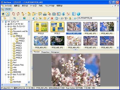 epsファイルの変換に『XnView』を使ってみたら良い感じで(^^)01