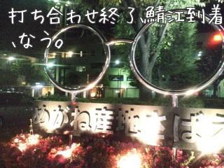 改めて、画像に文字を入れてツイートしてくれる『携帯百景』のまとめなど #twifukui 01
