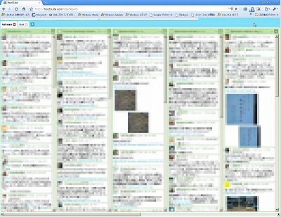 tweetmailはツイートを毎日メールしてくれる無料サービス01