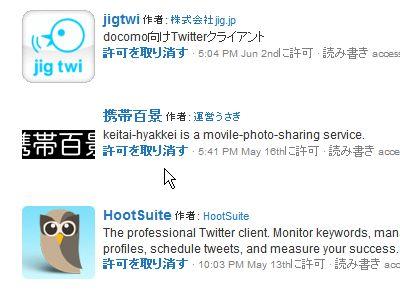 改めて、画像に文字を入れてツイートしてくれる『携帯百景』のまとめなど #twifukui 06
