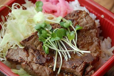 お肉の味が伝わるささき肉屋のステーキ丼は500円。02