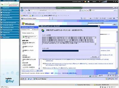 リモートソフトはシステム管理者の強い味方2010