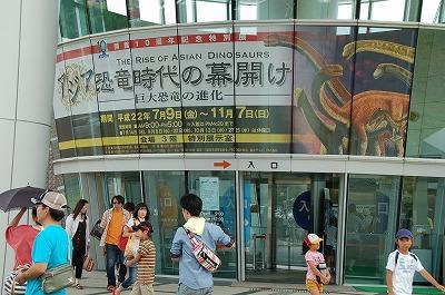 恐竜博物館は年間パスポートがお得01