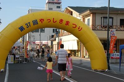 鯖江市のやっしきまつりは熱く過ぎてゆく。01