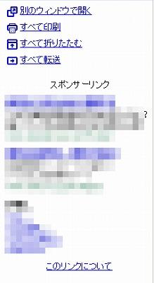 Better GmailはGmailをスッキリカスタマイズしてくれるgoogle chromeの拡張機能03