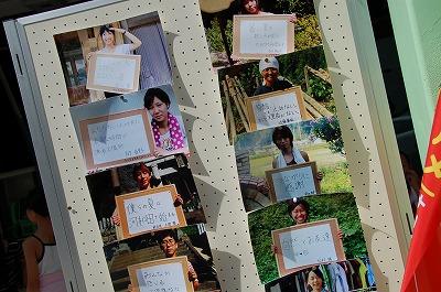 9月の鯖江市ご縁市は感動の写真がたくさん03