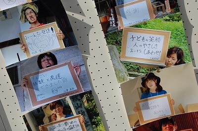 9月の鯖江市ご縁市は感動の写真がたくさん04