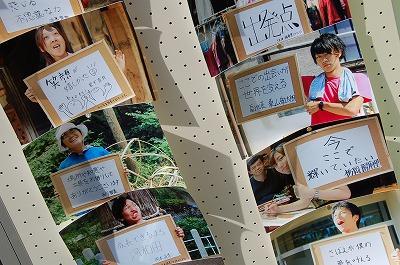 9月の鯖江市ご縁市は感動の写真がたくさん05