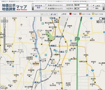 基準地価、福井県は下げ幅縮小
