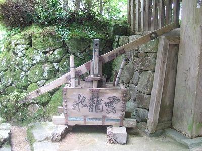 体力の無さを痛感した金剛輪寺(親睦会旅行その2)12