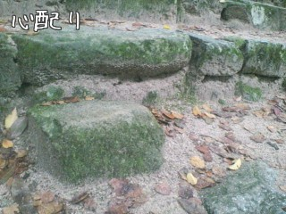 twitterでふりかえる湖東三山巡り(親睦会旅行・twitter編)06